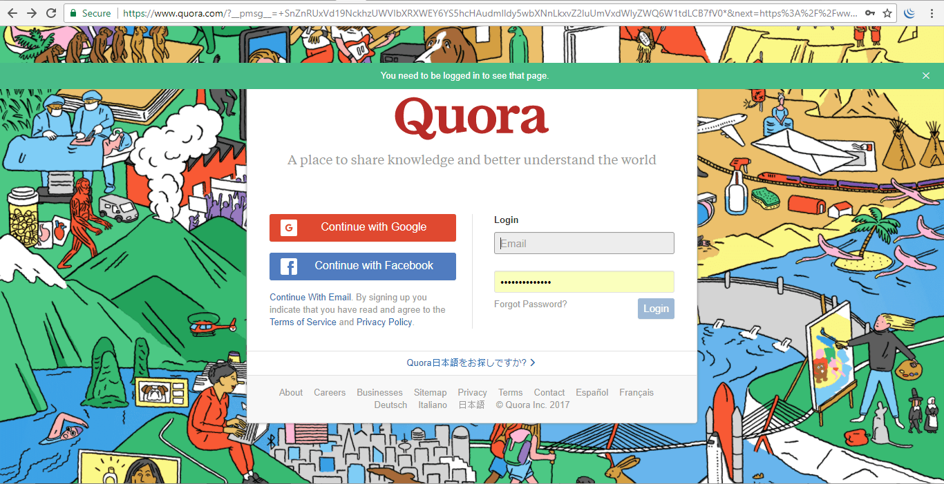 How_to_Delete_a_Quora_Account_07.png